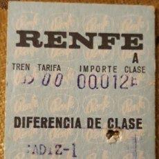 Coleccionismo Billetes de transporte: BILLETE RENFE (DIFERENCIA DE CLASE) , CADIZ - JEREZ DE LA FTRA. 1973.. Lote 190471225