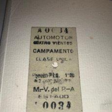 Collectionnisme Billets de transport: BILLETE DE TREN CUATRO VIENTOS - CAMPAMENTO AUTOMOTOR FERROCARRIL MADRID - ALMOROX. Lote 190781592