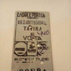 Coleccionismo Billetes de transporte: BILLETE DE TREN -PORTUGAL. Lote 191129290