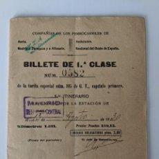 Coleccionismo Billetes de transporte: 1930 FERROCARRILES MZA NORTE ANDALUCES Y DEL OESTE BILLETE DE 1ªCLASE. Lote 194132460