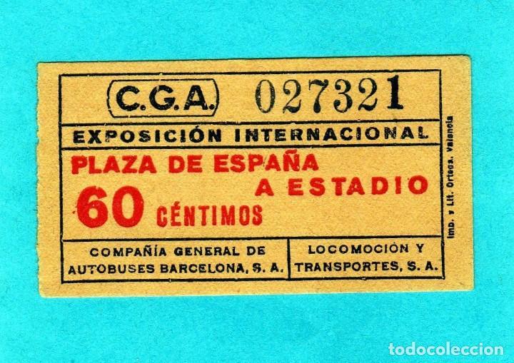 BONITO BILLETE DE LA EXPOSICIÓN DE BARCELONA DE 1929 GRAN FORMATO 7'5CM X 4CM CARTULINA FINA (Coleccionismo - Billetes de Transporte)