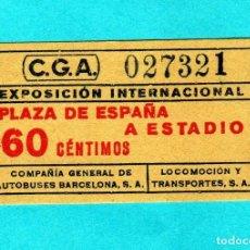 Coleccionismo Billetes de transporte: BONITO BILLETE DE LA EXPOSICIÓN DE BARCELONA DE 1929 GRAN FORMATO 7'5CM X 4CM CARTULINA FINA . Lote 194147548