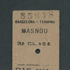 Coleccionismo Billetes de transporte: ANTIGUO BILLETE TICKET TREN BARCELONA - MASNOU AÑO 1952. Lote 194628012
