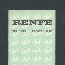 Coleccionismo Billetes de transporte: ANTIGUO BILLETE TICKET TREN SIN IMPRIMIR AÑOS 70 RENFE NUEVO!. Lote 194729845