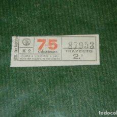 Coleccionismo Billetes de transporte: ANTIGUO BILLETE NESA SAN SEBASTIAN 75 CENTIMOS. Lote 194739422