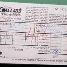 Coleccionismo Billetes de transporte: FACTURA DE TRANSPORTES CUALLADO RECADEROS AÑO 1970. Lote 194741426