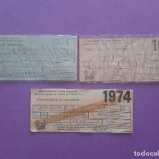 Coleccionismo Billetes de transporte: LOTE TRES TARJETAS VISADO TRANSPORTE TUEJAR VALENCIA AÑOS 1966/73/74 RESPECTIVAMENTE . Lote 194766170