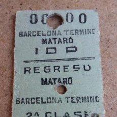 Coleccionismo Billetes de transporte: BILLETE EDMONSON - BARCELONA TERMINO / MATARÓ 2ª CLASE / NIÑO - CAPICUA 00000. Lote 194969538