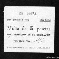 Coleccionismo Billetes de transporte: ANTIGUO Y MUY CURIOSO TICKET DE UNA MULTA MUNICIPAL DEL AYTO. DE VITORIA 5 PTAS. APROX.AÑOS 50/60. Lote 195036431