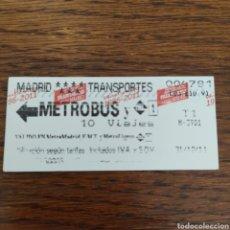 Coleccionismo Billetes de transporte: BILLETE METRO MADRID 10 VIAJES VEINTICINCO 1986-2011 25 ANIVERSARIO CONSORCIO DE TRANSPORTES DE. Lote 195102347