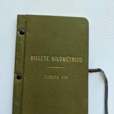 Coleccionismo Billetes de transporte: 1918 - FERROCARRIL - BILLETE KILOMETRICO - KILOMETRICO - TARIFA 109 - 2ª CLASE - ESTACION DE MADRID. Lote 195134812