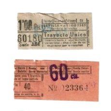 Coleccionismo Billetes de transporte: LOTE 3 BILLETES TRANVIA TRAMOS DIFERENTES Y 1 BILLETE AUTOBUSES SEVILLA 1957. Lote 195327342