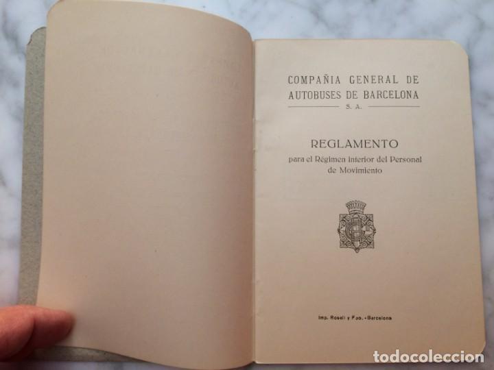 Coleccionismo Billetes de transporte: BARCELONA PRIMER REGLAMENTO DE LA C.G.A. DE BARCELONA RARO E INTERESANTE DOCUMENTO - Foto 2 - 196917088