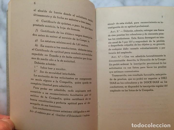 Coleccionismo Billetes de transporte: BARCELONA PRIMER REGLAMENTO DE LA C.G.A. DE BARCELONA RARO E INTERESANTE DOCUMENTO - Foto 3 - 196917088