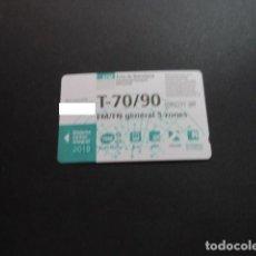Collezionismo Biglietti di trasporto: TARJETA T-70/90 FM/FN GENERAL 5 ZONAS 2019. Lote 198349123
