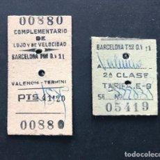 Coleccionismo Billetes de transporte: 2 BILLETES FERROCARRIL / BARCELONA - VALENCIA / COMPLEMENTARIO LUJO Y VELOCIDAD /* AÑOS 50. Lote 200328222