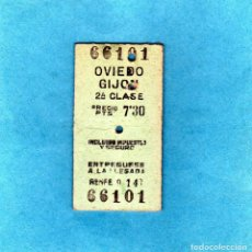 Coleccionismo Billetes de transporte: BILLETE DE TREN OVIEDO - GIJON 2ª CLASE AÑO 14-03-1952. Lote 200623325