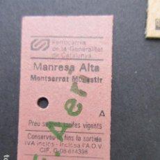 Coleccionismo Billetes de transporte: BILLETE EDMONSON FERROCARRILES GENERALITAT MANRESA ALTA MONASTERIO MONTSERRAT AEREO. Lote 206865852