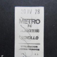 Coleccionismo Billetes de transporte: BILLETE METRO DE MADRID PARADA VALDEACERAS 74. Lote 206866077