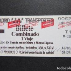 Coleccionismo Billetes de transporte: MADRID - METRO BILLETE COMBINADO - T1 LOGOS EN ROJO. Lote 207065016