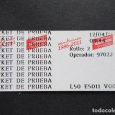 Coleccionismo Billetes de transporte: MADRID - METRO TICKET DE PRUEBAS LOGO 25 AÑOS 1986 - 2011. Lote 207065225