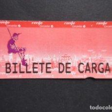 Coleccionismo Billetes de transporte: BILLETE CONMEMORATIVO 400 AÑOS QUIJOTE RENFE CERCANIAS MADRID - BILLETE DE CARGA. Lote 207068052