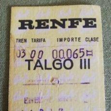 Coleccionismo Billetes de transporte: BILLETE RENFE-TALGO III. JEREZ- CADIZ, 03 FEB 1972. Lote 207192760