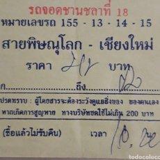 Collezionismo Biglietti di trasporto: BILLETE DE TRANSPORTE DE TAILANDIA. Lote 210970940
