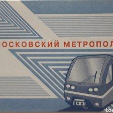 Collezionismo Biglietti di trasporto: BILLETE DE METRO DE MOSCÚ. Lote 212036337