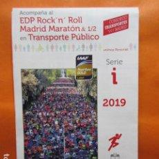 Colecionismos Bilhetes de Transporte: PLANO METRO TRANSPORTE MADRID EDP ROCK N ROLL MADRID MARATON 2019. Lote 275736648