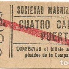 Coleccionismo Billetes de transporte: BILLETE TRANNVIA MADRID SOCIEDAD MADRILEÑA TRANVIAS 10 CENTS 7 SERIA TPO Nº 599 CAPICUA. Lote 218580070