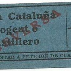 Coleccionismo Billetes de transporte: BILLETE TRANVIA T. D. B. 15 CTS G7 VICEVERSA CAPICUA Nº 248. Lote 219010105