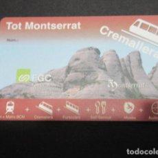 Collectionnisme Billets de transport: TARJETA FERROCARRILES CATALANES FGC - TOT MONTSERRAT CREMALLERA OJO LOGO 2019 (HA CAMBIADO). Lote 246464485