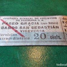 Coleccionismo Billetes de transporte: BILLETE BCN ESPECIAL DE SERVICIOS EXTRAORDINARIOS PARA LA PLAYA 20 CTS. AÑOS 30. Lote 220110130