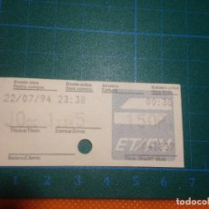 Coleccionismo Billetes de transporte: BILLETE - EUSKO TRENBIDEAK - FERROCARRILES VASCOS - 22/07/94 TICKET. Lote 221517667