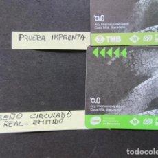 Collezionismo Biglietti di trasporto: RAREZA - TARJETA ABONO 2 DIAS CON LOGOS DIFERENTES - LEER INTERIOR PARA DETALLE. Lote 221559756