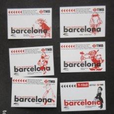 Collezionismo Biglietti di trasporto: RAREZA - COLECCION 7 DISEÑO COTIDIANO - LEER INTERIOR DETALLE PERICH CARPANTA FAMILIA ULISES PETRA. Lote 231140900