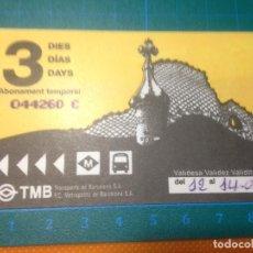 Coleccionismo Billetes de transporte: BILLETE ABONAMENT TEMPORAL - 3 DIES - TRANSPORTS DE BARCELONA. Lote 221599886