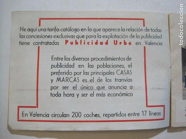 Coleccionismo Billetes de transporte: CATALOGO DE COCHES-PANHARD-HANS T. MÖLLER S.A.-BARCELONA-PUBLICIDAD ANTIGUA-VER FOTOS-(K-743) - Foto 3 - 221814065