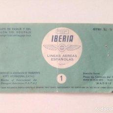 Coleccionismo Billetes de transporte: IBERIA - BILLETE DE PASAJE Y TALON EQUIPAJE AÑOS 50 // MADRID - SEVILLA. Lote 222826590