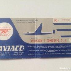 Coleccionismo Billetes de transporte: AVIACO - BILLETE DE PASAJE Y EQUIPAJE AÑOS 50 // SEVILLA MADRID SEVILLA LINEAS AEREAS. Lote 222826912