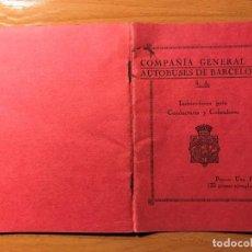 Coleccionismo Billetes de transporte: BARCELONA COMPAÑIA GENERAL DE AUTOBUSES INSTRUCCIONES PARA CONDUCTORES Y COBRADORES. Lote 232955851