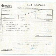 Coleccionismo Billetes de transporte: BILLETE RENFE TRAYECTO JUNEDA A TARRAGONA TREN 7550 BOLETIN DE PERCEPCION EN RUTA. Lote 234470845
