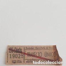 Coleccionismo Billetes de transporte: BILLETE TRANVÍA MADRID. TRAYECTO ÚNICO.. Lote 236181930