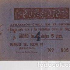 Collezionismo Biglietti di trasporto: VIAJES DE COCHES DE CHOQUE 4 DE AUTO PARK GRUTAS DEL DRAGÓN EN MARQUÉS DEL DUERO BARCELONA. Lote 237204650