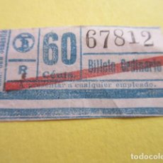 Collectionnisme Billets de transport: REF: CV1234 - BILLETE PERTENECE COLECCION DE 550 BILLETE TRANVIAS BARCELONA DIFERENTES LEER INTERIOR. Lote 238211635