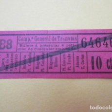 Collectionnisme Billets de transport: REF: XX1234 - BILLETE CAPICUA 64646 - COMPAÑIA GENERAL TRANVIAS CGT VER TRAYECTOS EN FOTO. Lote 238387395