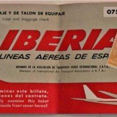 Coleccionismo Billetes de transporte: BILLETE DE AVIÓN IBERIA DE 1967 - DE MADRID POR BARCELONA A ZURICH . TIMBRE DE 50 PTAS. Lote 239419780