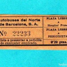 Coleccionismo Billetes de transporte: BILLETE AUTOBUSES DEL NORTE DE BARCELONA S.A. AÑOS 30 0'20 PTAS.. Lote 242396780