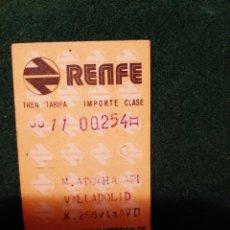 Coleccionismo Billetes de transporte: BILLETE RENFE 1975 (TRENES )ATOCHA-VALLADOLID. Lote 244928035